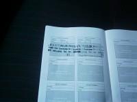 TOYOTA AURIS 1.6 TR VVT-I 5DR